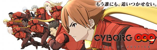 CR CYBORG009 CALL OF JUSTICE