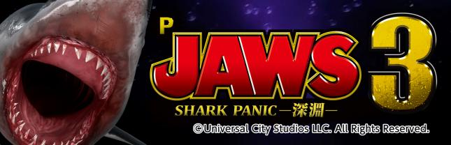 P JAWS 3
