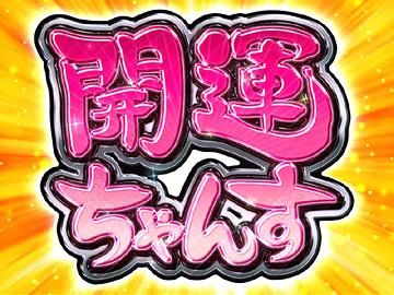 ぱちんこゾーン