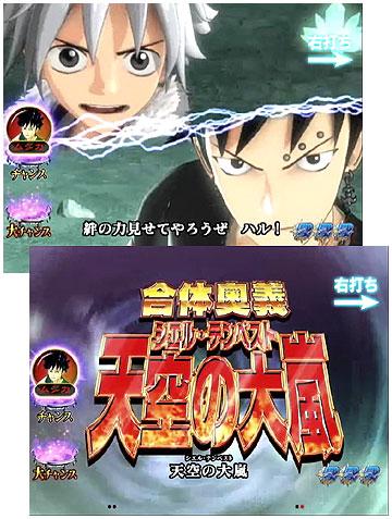 絆BATTLE(1)