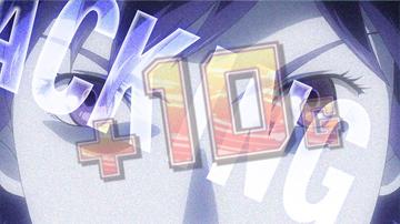 【上乗せゾーン】電脳HACK(1)