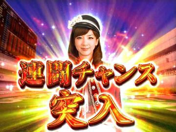 【連闘チャンス】(1)