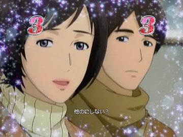 【アニメSPSPリーチ】(2)