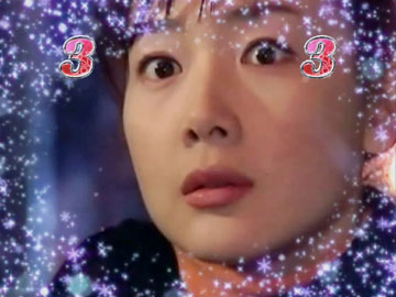 【実写SPSPリーチ】初雪リーチ(1)
