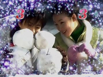 【実写SPSPリーチ】初雪の降る日リーチ(2)