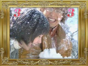 【真・恋愛モード】雪遊びリーチ(確変リーチ)