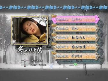 【大当りラウンド】ドラマ(1)