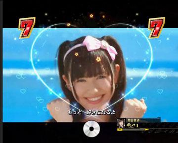 【AKB48SPリーチ】Everyday、カチューシャ