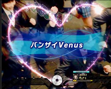 【イントロリーチ】バンザイVenus