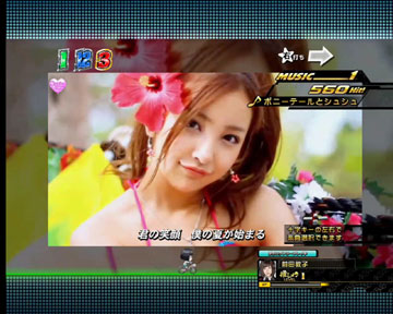 【MUSIC RUSH】 ポニーテールシュシュ