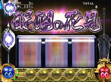 【AT】醍醐の花見(1)