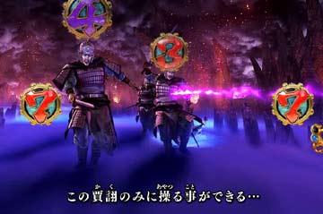 【通常時リーチ】軍師リーチ(賈詡)2