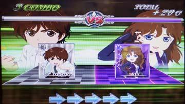 【ART】カードバトルチャンス(3)