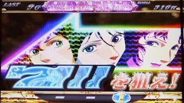 【AT】スーパーキャッツRUSH(2)