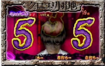 【ST】ミノルハザード(7)