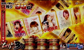 【ボーナス】神曲RUSH選抜ボーナス(3)
