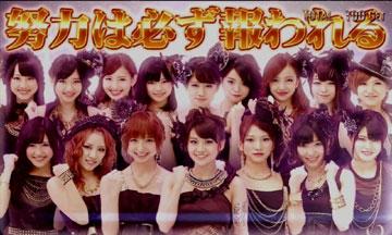 【ボーナス】神曲RUSH選抜ボーナス(5)