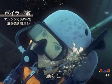 【救助系リーチ】ボイラー室