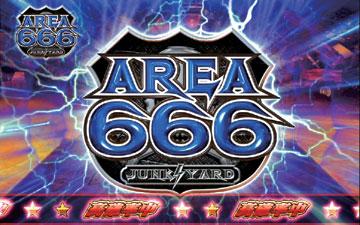 【前兆ステージ】AREA666