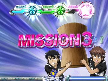 【ミッション】モチ争奪校長胸像杯