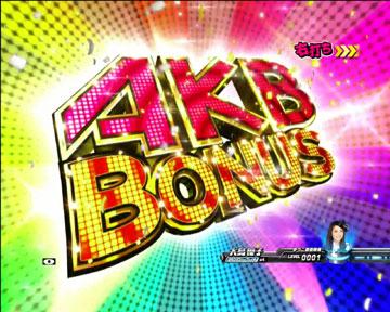 【AKB BONUS】