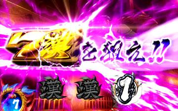 【CZ】仁王門(5)