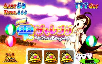 【AT】雫AT(5)