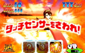 【AT】雫AT(6)