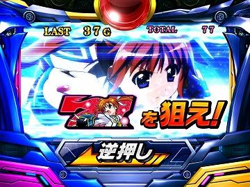 【闇の書ZONE】(2)