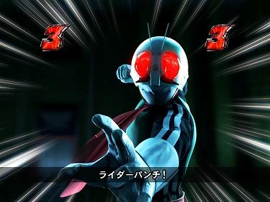 仮面ライダー1号(ライダー変身リーチ)