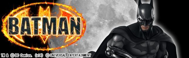 CRバットマン 灼熱のゴッサムシティ