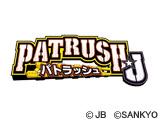 パトラッシュJ