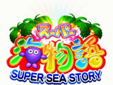 CRスーパー海物語