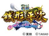 ぱちんこCR銭形平次 withでんぱ組.inc