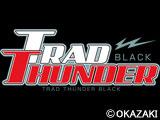 トラッドサンダーブラック