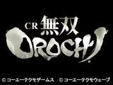 CR無双OROCHI