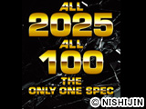 CR ALL 2025 with 100 (GGGG )