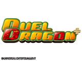 デュエルドラゴンプラス