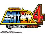 PA聖闘士星矢4The Battle of 限界突破