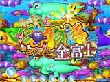 Pスーパー海物語IN JAPAN2金富士
