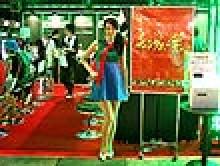 業界ニュース『SUMMER SONIC 09』のソニックベガス(イベントスペース)に『パチスロ交響詩篇エウレカセブン』出展!(サミー)