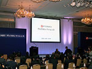 業界ニュースKYORAKUプレスカンファレンス2009(京楽産業.)