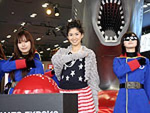 業界ニュース「YAMATO EXPO'10 ヤマトより愛をこめて」開催(藤商事)