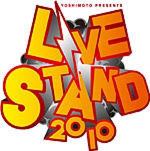 業界ニュース「LIVE STAND2010」にて「CRびっくりぱちんこ 爽快 水戸黄門2」特別先行展示会開催