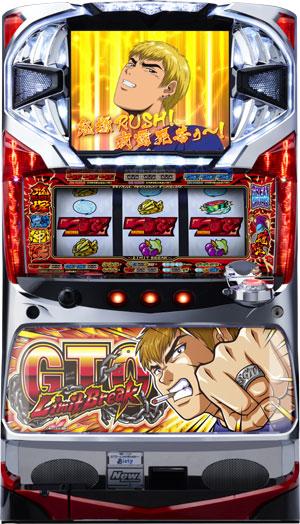 業界ニュース人気漫画の最新作パチスロ「GTO ~Limit Break~」登場(ビスティ)