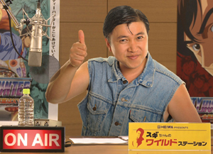業界ニュース「スギちゃんのワイルドステーション」配信開始(平和)