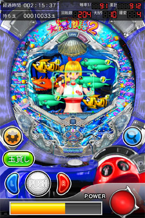 業界ニュース「CR大海物語2」のパチンコアプリ配信開始!(三洋物産)