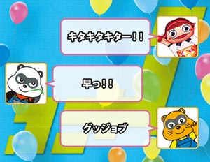業界ニュース「ぱちログ」アプリ大幅リニューアル(KYORAKU)