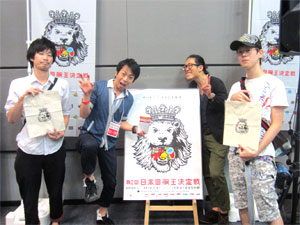 業界ニュース第2回日本回胴王決定戦東京予選レポート(8月23日)