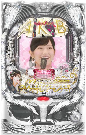 業界ニュースぱちんこAKB48バラの儀式の甘デジ「SweetまゆゆVersin」をリリース(京楽産業.)